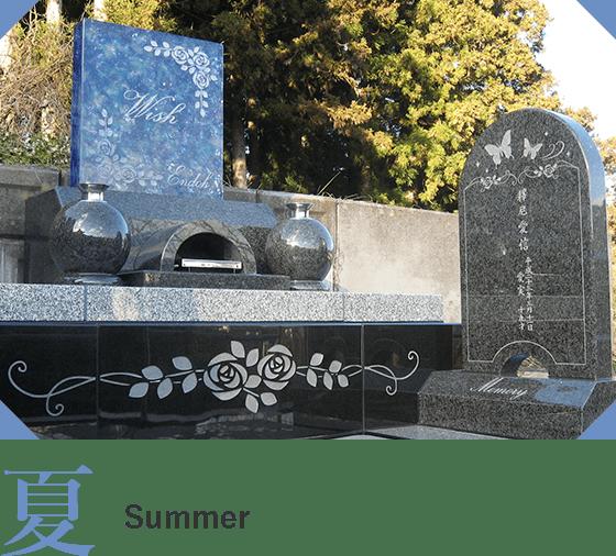 ガラスのデザイン墓石イメージ夏